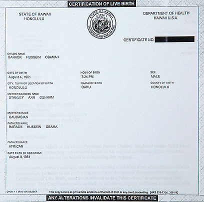 Ynetnews news obama releases birth form decries silliness obama spoke shortly after the white house released the long form of his birth certificate which contains extensive data yadclub Images