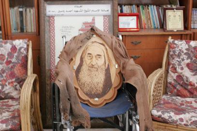 Gaza Sheikh Yassins House Declared Heritage Site