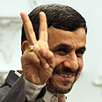 Mahmoud Ahmadinejad Photo: AFP