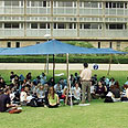Tel Aviv University Photo: Shaul Golan