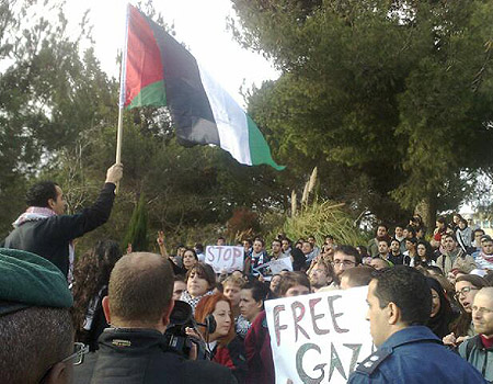 Students protest in Jerusalem  Photo: Ronen Medzizni - on YNet