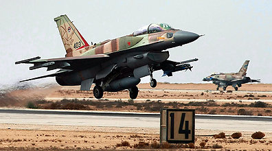 IAF F-16I (Photo: Gettyimages)
