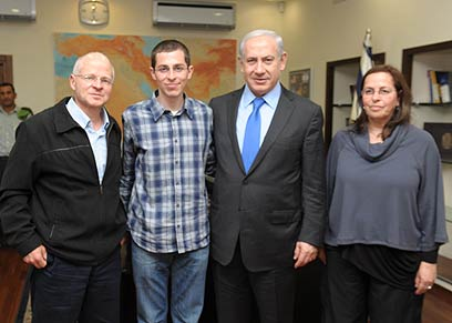 Gilad Shalit Today