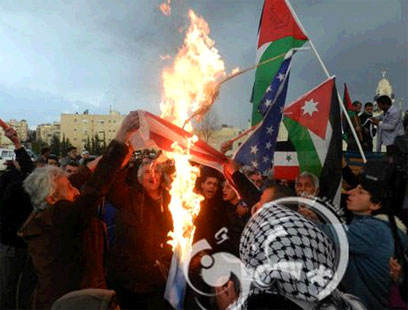 """""""על הזכות שלך תתמקח"""". שריפת דגלי ישראל וארה""""ב בעמאן, הערב"""