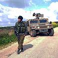 Israel-Lebanon border Photo: Avihu Shapira