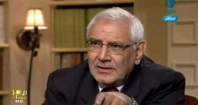 Independent candidate Abdel Moneim Abul Fotouh