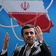 Több ügynököt azonosított Irán? Iran says arrests 'major terrorist group' linked to Israel