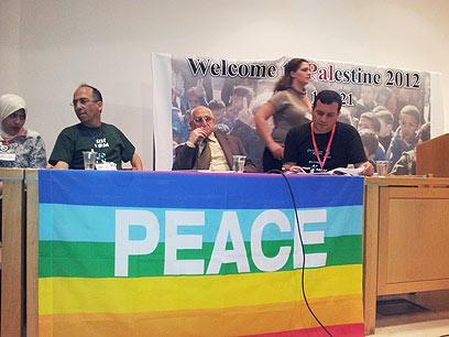 מסיבת העיתונאים היום בבית לחם (צילום: אליאור לוי)
