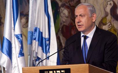 ראש הממשלה בטקס במשכן הכנסת (צילום: אוהד צויגנברג)