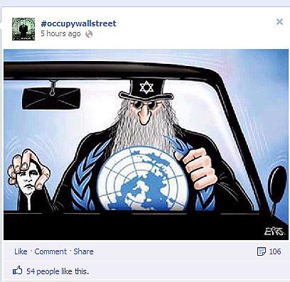 """התמונה מדף הפייסבוק המזוהה עם """"לכבוש את וול סטריט"""""""