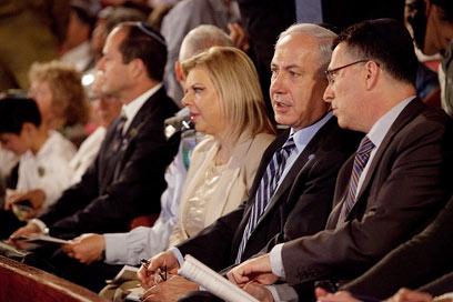 Int'l Bible Contest: Israeli Elhanan Bloch crowned winner