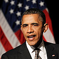 Obama Photo: AP