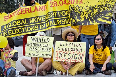 הפגנה למען בחירות חופשיות, השנה בקואלה לומפור (צילום: EPA)