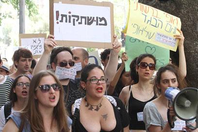 Sex guide Israel