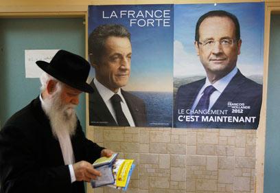 יהודי צרפת תמכו גם הם בסרקוזי (צילום: רויטרס)