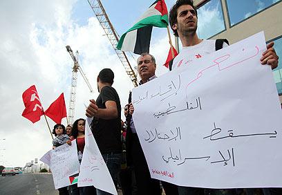 """""""לא לדיכוי, כן לחופש הביטוי"""". ההפגנה בחיפה (צילום: אבישג שאר-ישוב)"""