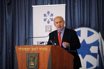 """נתניהו. """"עמדת ישראל לא תשתנה"""" (צילום: עמוס בן גרשום, לע""""מ)"""