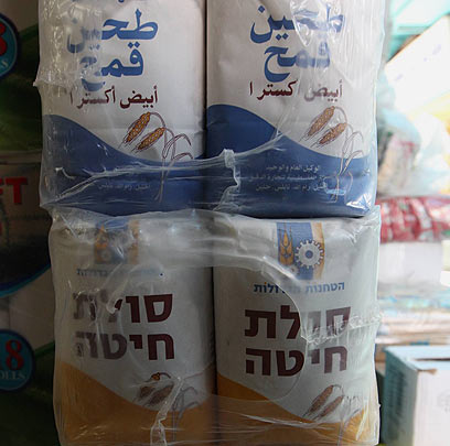 Israeli flour (Photo: Gil Yohanan)