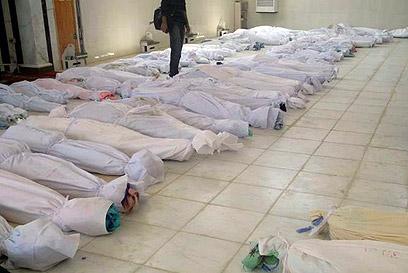 Dozens of children killed. Houla massacre (Photo: AP)