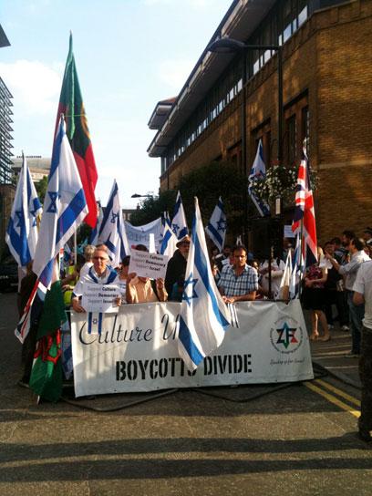 ההפגנה מחוץ לתיאטרון (צילום: רונה זינמן)