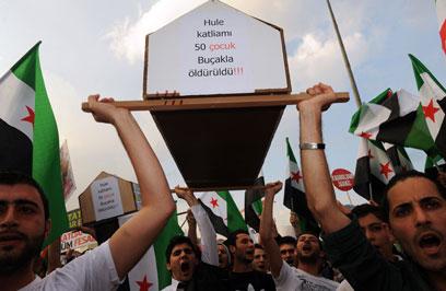 ארון המתים לזכר ההרוגים בסוריה (צילום: AFP)