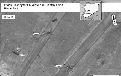 בתמונות הלווין נראים מסוקי תקיפה באזורים אזרחיים בסוריה (צילום: רויטרס)