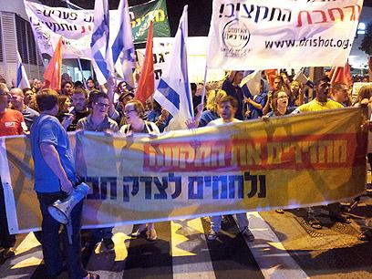 תל אביב דורשת צדק חברתי (צילום: מוטי קמחי)