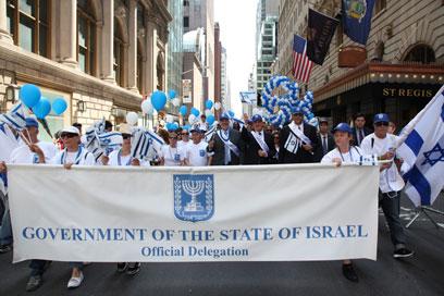 משלחת הממשלה (צילום: שחר עזרן)