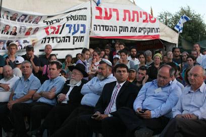 """""""ממשלת נתניהו צריכה לקבל את ההחלטה הערכית"""". העצרת בירושלים, הערב (צילום: גיל יוחנן )"""