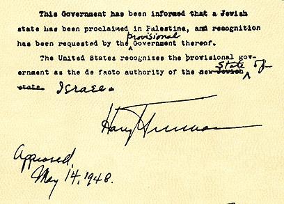 המכתב ששלח טרומן, שבו הוא מכיר במדינת ישראל