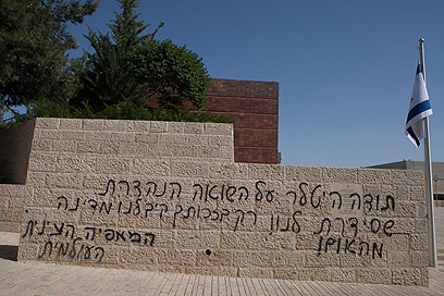 'Hitler, thanks for the Holocaust' (Photos: Ohad Zwigenberg)