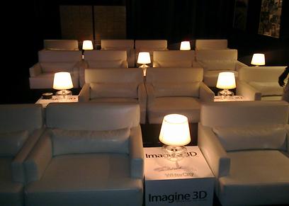 אולם הקולנוע בפרויקט white city