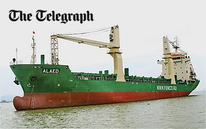 האונייה הרוסית