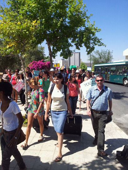 מפגינים בירושלים (צילום: אגודת הסטודנטים באונ' העברית)