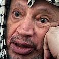 Yasser Arafat Photo: Reuters