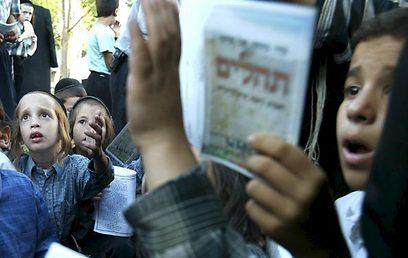 עוד ועוד תלמידים פטורים ממילוי תנאי משרד החינוך (ארכיון) (צילום: אי פי איי)