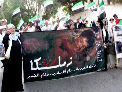 מוחים נגד אסד, בפרברי דמשק (צילום: AP)