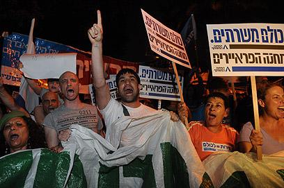 """""""כולם משרתים"""". מפגינים בתל אביב, הערב (צילום: ירון ברנר)"""