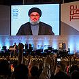 Nasrallah's address Photo: AFP