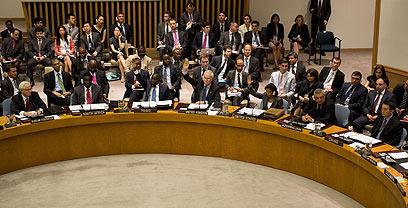 """מועצת הביטחון של האו""""ם (צילום: AFP)"""