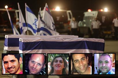 חמישה ישראלים שילמו בחייהם בעיר הנופש הבולגרית (צילום: אוהד צויגנברג)