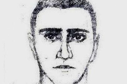 קלסתרון החשוד הנוסף בביצוע הפיגוע