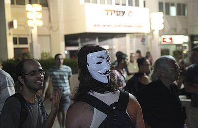 הפגנת הזדהות, הערב בתל אביב (צילום: מוטי קמחי)