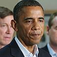 US President Barack Obama Photo: MCT