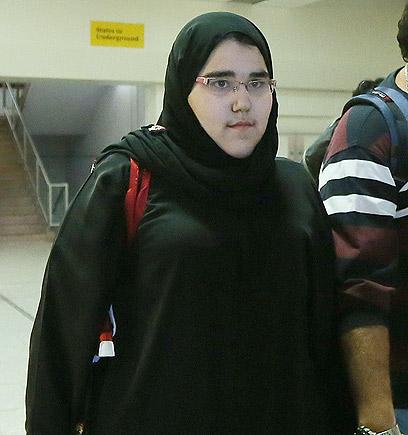 הג'ודוקא הסעודית ווג'דאן מגיעה ללונדון (צילום: AFP)