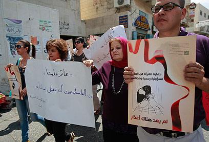 צועדים בבית לחם נגד אלימות כלפי נשים  (צילום: AP)