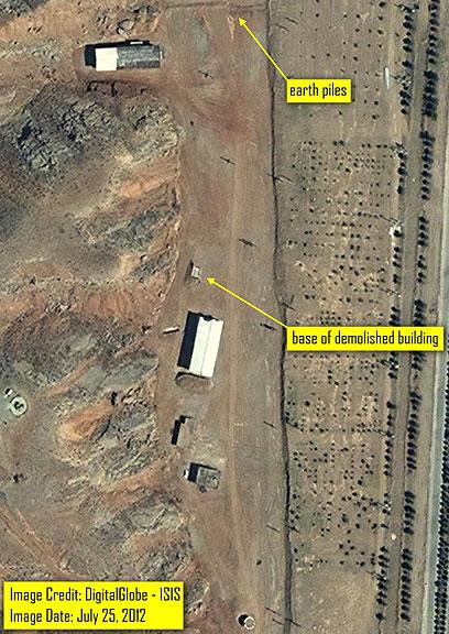 הצילום האחרון, מ-25 ביולי. בסיס בניין שנהרס (צילום: אתר ISIS)