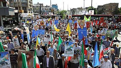 הפגנה לרגל יום ירושלים בטהרן