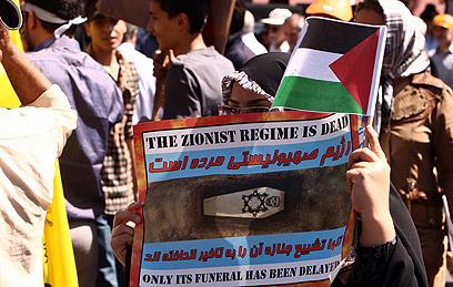 """""""המשטר הציוני מת, רק שההלוויה נדחתה"""". הפגנה נגד ישראל (צילום: EPA)"""