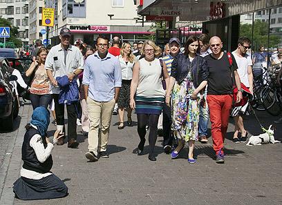 מפגן הזדהות נגד שנאת יהודים  (צילום: AFP)